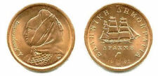 Greece 1988 1 Drachma Uncirculated (KM150)