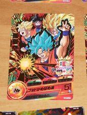 DRAGON BALL Z GT DBZ HEROES CARD PRISM CARTE GDPC-01 PROMO P DBH JAPAN NEW MINT