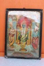 Old Vintage Ravi Varma Press Publication Print Vishnu Bhagwan with Frame F-30