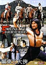 Five Kung Fu Daredevil Heroes-- Hong Kong Kung Fu Martial Arts Action movie