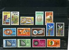 NIGERIA SMALL COLLECTION SET OF 14 STAMPS MNH