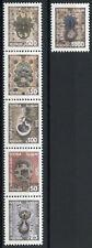 More details for syria stamps 2020 mnh traditional door knockers antiques 5v strip + 1v set