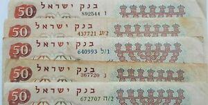 Israel 50 Lirot 1960 P33 ALL Serials VF Mosaic Of Candelabrum Pioneers Negev 5