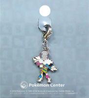 Pokémon Center Japan - Blacephalon - Metal Charm Keychain New