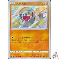 Pokemon Card Japanese - Shiny Silicobra S 269/190 s4a - HOLO MINT