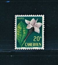 CAMEROUN FRENCH 1959 FLOWER ISSUE SCOTT 333