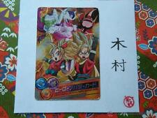Dragon Ball Heroes Galaxie Mission hors serie SPECIAL CARD GS02 GS 2 AVATAR