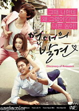 Discovery of Romance Korean Drama (4DVDs) Excellent English & Quality!