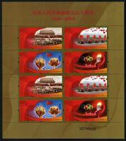 China PRC 2009-25 60th Anniversary of PRC Jahrestag 4097-4100 Kleinbogen MNH