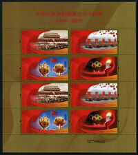 China PRC 2009-25 60th Anniversary of PRC 4097-4100 Kleinbogen ** MNH