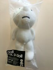 Mr.P Doll 20 in White by Propaganda Thai design Toy Collection Boy Good Product