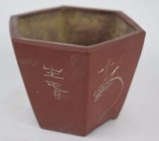 Exquisite Antique  chinese yixing pottery container, signed [Y8-W6-A9]