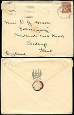 GB KG5 1923 SHIP CANCEL COLOMBO PAQUEBOT on SHIPPING AGENT ENVELOPE to SIDCUP