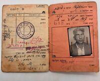 Judaica Vintage Jewish Agency For Israel Passport 1950s Travel Document Rare