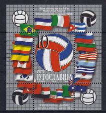 Jugoslawien Bl. 48 einwandfrei postfrisch / Volleyball