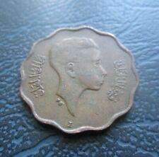 More details for 1943-i iraq bronze 4 fils, faisal ii (as boy), very rare