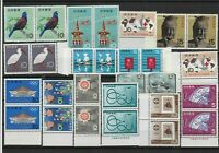 Japan Mint never hinged Stamps pairs Ref 14334