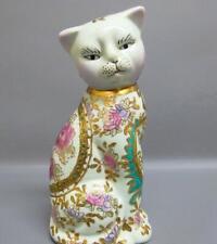 More details for stunning hand enamelled chinese imari cat, da qing qianlong nian zhi 1950s