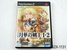 Gekka no Kenshi 1+2 Last Blade Playstation 2 Japanese Import PS2 Japan US Seller