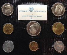 Kursmünzensätze, offizielle