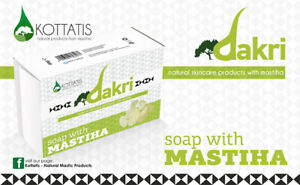 Mastic Narural Soap from Chios Greece - 100gr