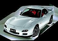 MAZDA RX7 SLEEPY EYE KIT INCLUDING TURBO MODEL LAZY EYE KIT