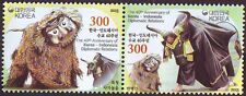Korea - Lion and Bull Mask dance (Joint issued Indonesia) 2v 2013-