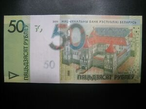 BELARUS 50 Rubles new 2020 UNC (differences from the 2009 description)