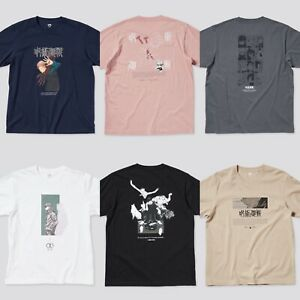 UNIQLO x Jujutsu Kaisen UT T-shirt Adult Japan S-4XL