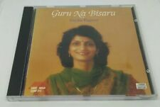 Sarika Kapoor - Guru Na Bisaru (Hindi Bhajans) CD Music India CDNF 212 Bollywood