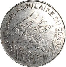Central African States BEAC Republic of Congo 100 Francs 1972 KM#1 (4345)