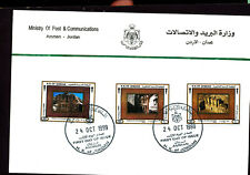 PETRA CRADLE OF CIVILIZATIONS RUINS ARCHAEOLOGY 1999 JORDAN FDC