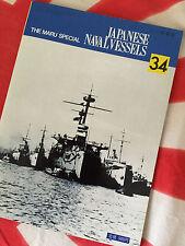 IJN SPECIAL DUTY SHIPS Icebreaker Repair Oiler Survey MARU SPECIAL Book Vol 34