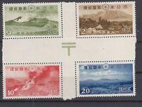 AK5353/ JAPAN – NATIONAL PARKS – Y&T # 287 / 290 COMPLETE MINT MNH – CV 150 $