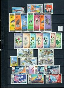 Mongolia 1985/86 Soccer Flowers Wildlife Space MNH(Appx 60+ Items)Tro694