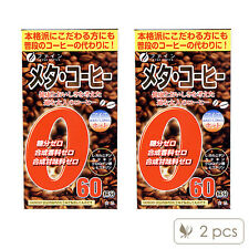 2 Boxes FINE Metabo Coffee Slimming Lose Weight Slim Weight Loss #4809_2