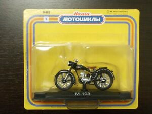 1:24 M-103  'Minsk', 1962-1964, #05 Our Motorcycles, Modimio