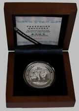 10 Yuan 2010 Silber Panda  20th Anniversary of China´s Capital Market