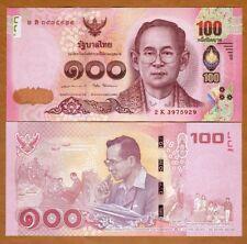 Thailand, 100 Baht, ND ( 2017), P-New, UNC > Commemorative