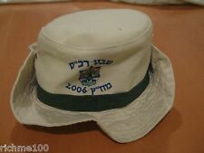 2006 Israel Scouts Boy Scout Summer Camp Boonnie Hat Cap w/ Hebrew Embroidery M