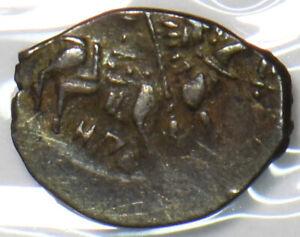Russia Empire 1613 ~45 Kopek Michael. 1st Roman off. Wire money 297080 combine s