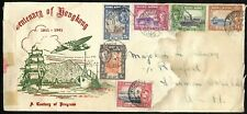 Hong Kong 1941 Centenary Set #168-173 Censored Fdc to California
