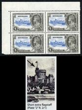 Seychelles SG128a 1935 Silver Jubilee 6c with Short Extra Flagstaff Block of 4