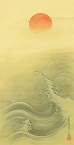 土佐光清 TOSA MITSUKIYO Japanese hanging scroll / RISING SUN & LAPPING WAVES I944