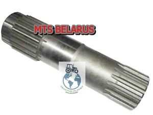 Mts Belarus ORIGINAL Nr.kat: 50-3405052 SERVOWELLENMUTTER