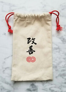 Kendama USA Kaizen Logo Drawstring Canvas Cloth Carry Bag - EUC