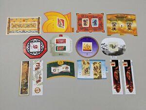 Stamp Pickers Canada Modern Souvenir Sheets Lot x 14 MNH Chinese Kodiac #9