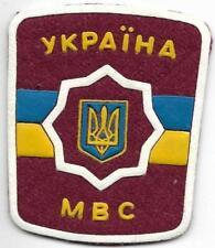 RUSSLAND YKPAIHA  Police Patch  MBC Polizei Abzeichen Moskau (no OMOH = SEK SWAT