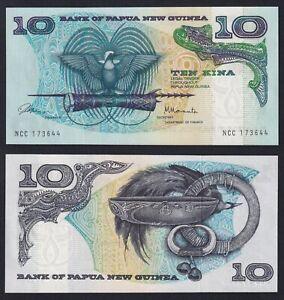 Papua Nuova Guinea 10 kina 1975 FDS/UNC  A-04