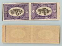 Armenia 1920 70 mint imperf pair . f823